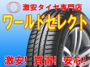 ハンコック Laufenn G Fit EQ LK41 225/65R17