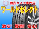 ハンコック Laufenn S Fit AS LH01 215/50R17