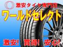 グッドイヤー EfficientGrip Performance Hybrid 185/55R15