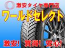 グッドイヤー Vector 4Seasons Hybrid 225/50R18