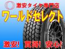 グッドイヤー WRANGLER ALL-TERRAIN ADVENTURE LT265/75R16