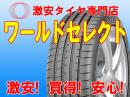 グッドイヤー EAGLE F1 ASYMMETRIC 3 205/40R17